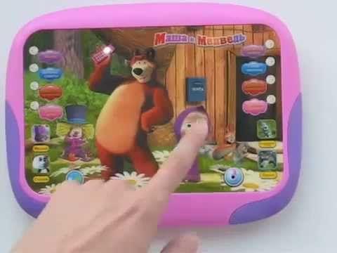 Детский планшет.Планшет Маша и медведь.