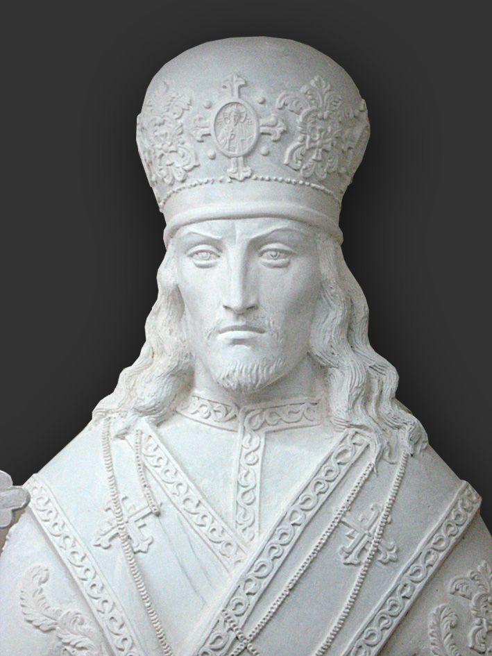 sv. Ioasaf