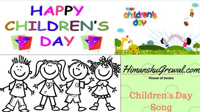 दोस्तों आज मै आपके लिए top 10 Children's day songs लेकर आया हूँ. बाल दिवस जिसको india में 14 नवम्बर और universal 20 नवम्बर को मनाया जाता है.