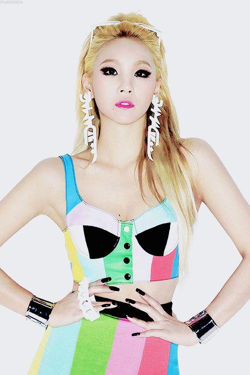 CL (Lee Chaerin) 2NE1