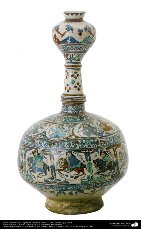 Bottle, 13th-century Iranian. Islamic art.