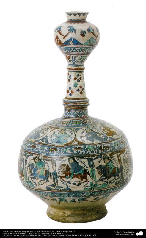 Bottle, 13th-century Iranian. Islamic art.