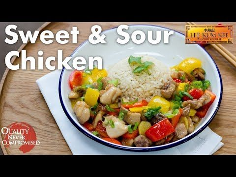 Sweet & Sour Chicken 甜酸雞球 - Wok Along With Lee Kum Kee - YouTube