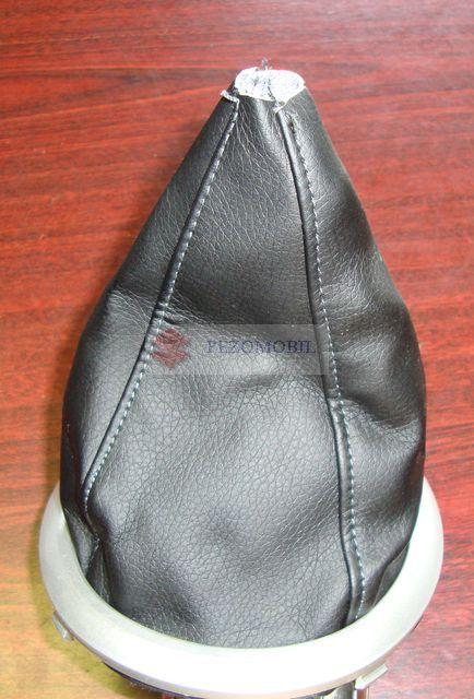Suzuki Swift 2005-2010 és  Suzuki SX4 sebváltó szoknya 5500 Ft suzukigyal.hu  Suzuki Gyál - suzuki swift, suzuki, ignis, wagon r+, új swift, sx4, sw4, liana, alto, alkatrészek, alkatrész, új, bontott, gyári, utángyártott budapesten, budapest, pest megye, pestmegyében, kereskedés, kereskedelem, árusítás, forgalmazás,pest,pesten