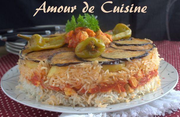 Maklouba aux aubergines et poulet, Bonjour tout le monde,  El maklouba, makluba, ou la maqlouba...