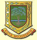 Penerimaan CPNS Mojokerto – Kota Mojokerto merupakan sebuah kota yang berada di Provinsi Jawa Timur, negara Indonesia. Kota Mojokerto berada...