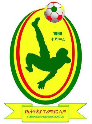 1944, Ethiopian Premier League, Ethiopia #Ethiopia (L12332)