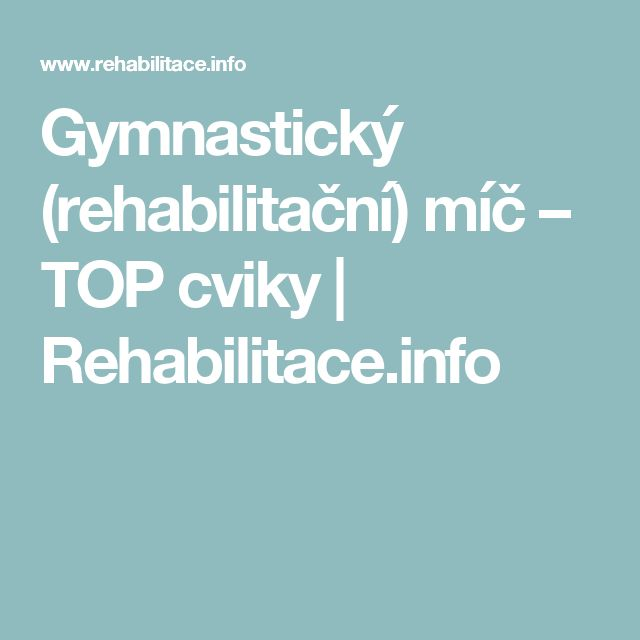 Gymnastický (rehabilitační) míč – TOP cviky | Rehabilitace.info