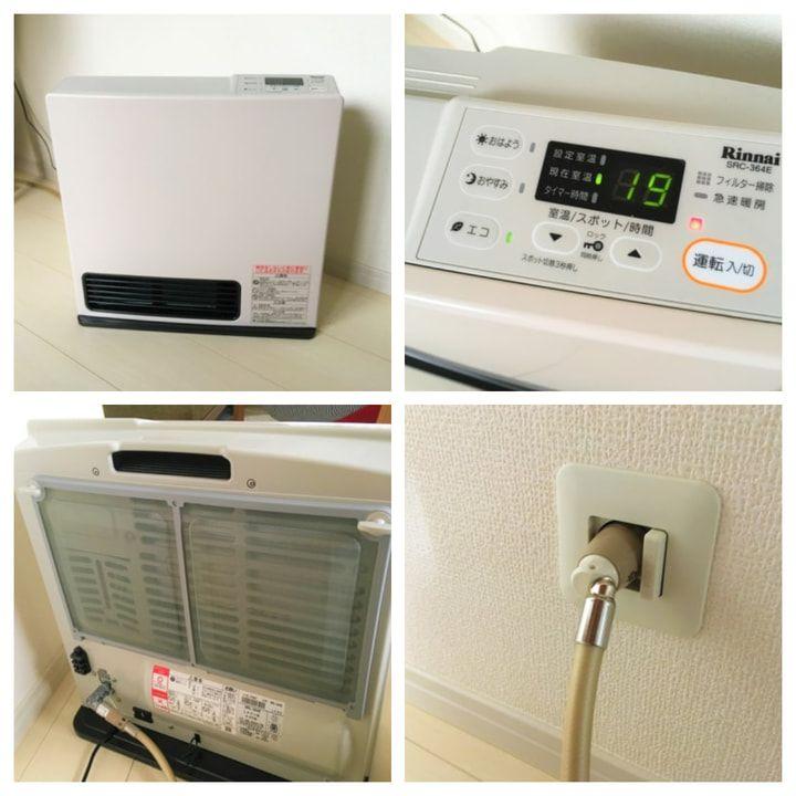 念願のガスファンヒーターを購入 部屋が暖まるまでのスピード 使い心地は 住宅購入 使い ガス乾燥機