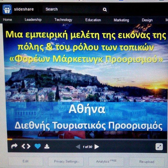 https://flic.kr/s/aHskdaWG21 | Η Αθήνα ως Διεθνής Τουριστικός Προορισμός | Η Αθήνα ως Διεθνής Τουριστικός Προορισμός-Μια εμπειρική μελέτη της εικόνας της πόλης και του ρόλου των τοπικών φορέων μάρκετινγκ προορισμού