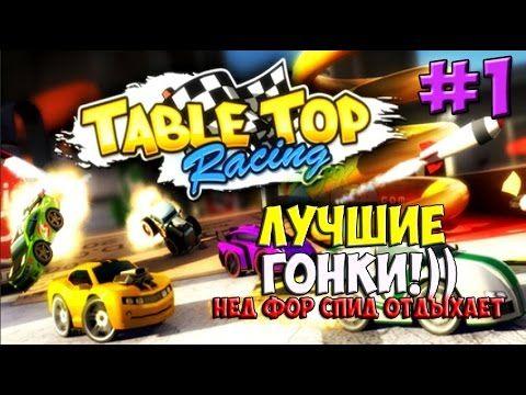 TableTopRasing #1 -  Обзор игры на PS4