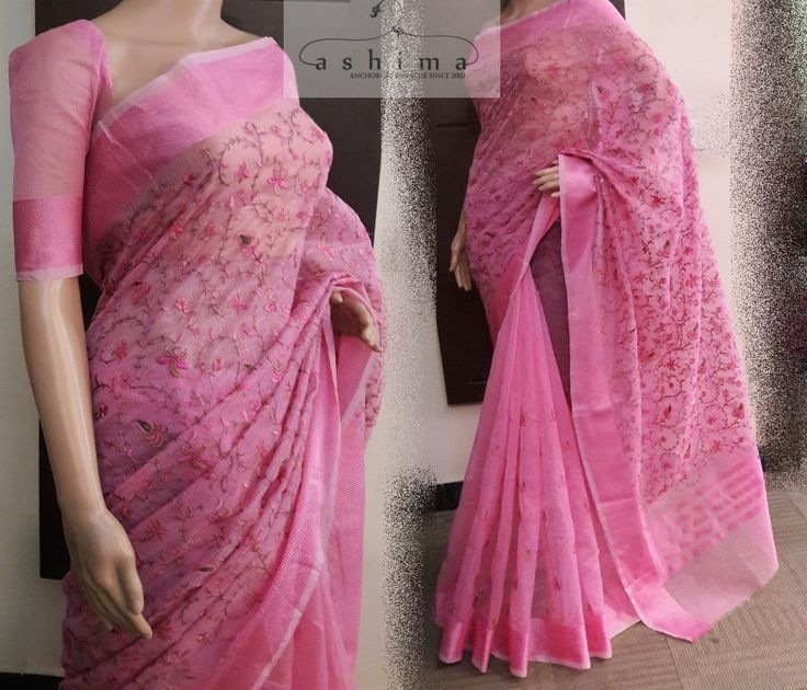 Code:2606179 - Price INR:1990/- , Embroidered Kota Saree With Woven Border.