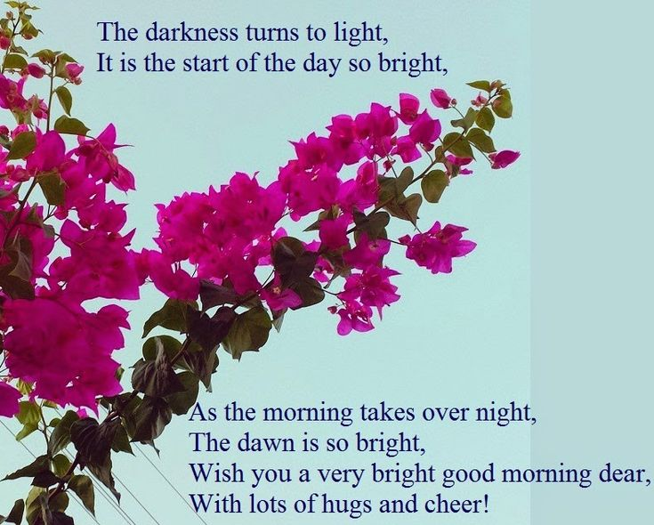 Good morning love poems for her – Girlfriend Poems