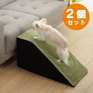 カタログ通販のニッセンでは、ペットが高い場所へ移動できる「ペット用スロープ」を販売中。同商品の高さは31cm。ペットの腰に負担をかけずにソファーやベッドへ行き来できるため、高齢のペットや足腰が弱いペットにお勧めだ。