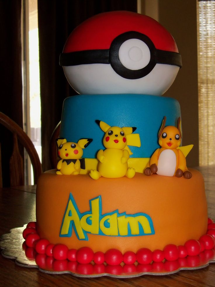 The Creative Party Mom: Pokemon Party (Adam's 9th Birthday)