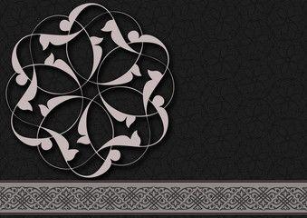 islami motifler ile ilgili görsel sonucu