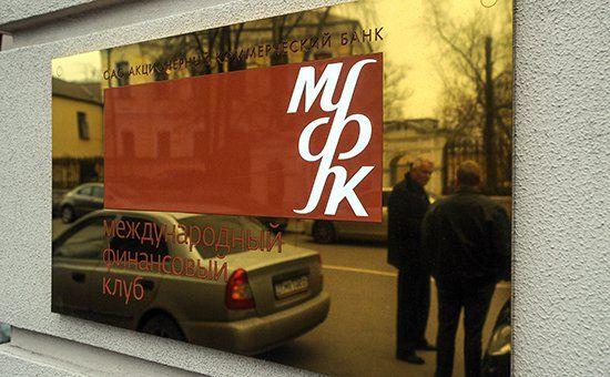 #срочно #Бизнес | Банк МФК предложил план спасения «Трансаэро» | http://puggep.com/2015/10/02/bank-mfk-predlojil-plan-spasen/