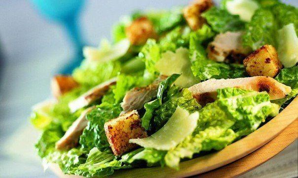 """Diet """"Caesar"""""""