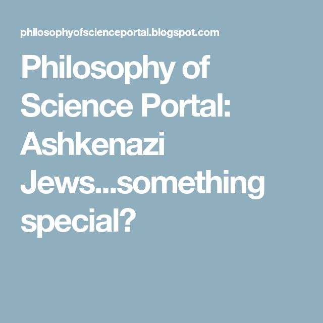 Philosophy of Science Portal: Ashkenazi Jews...something special?