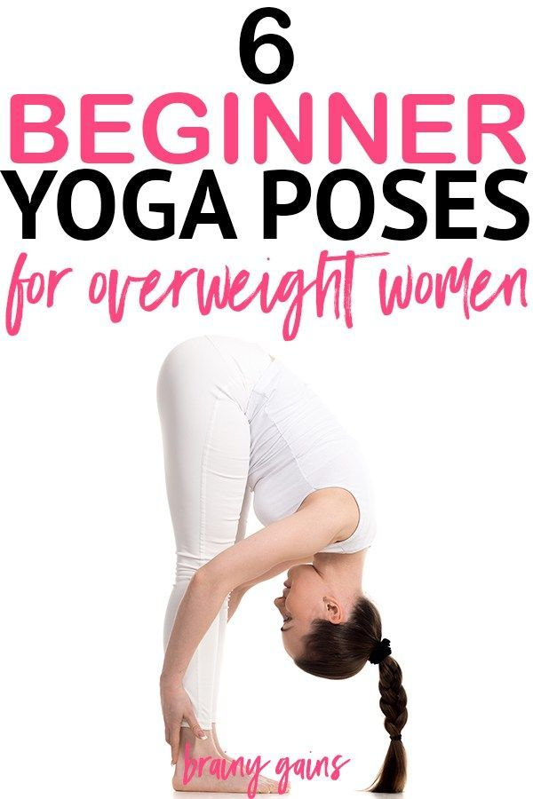10 Beginner Yoga Poses for Plus Size Women | Health