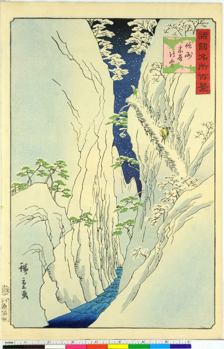 This woodblock print by artist Utagawa Hiroshige II depicts a snowy landscape at Kiso in Shinano, Japan.