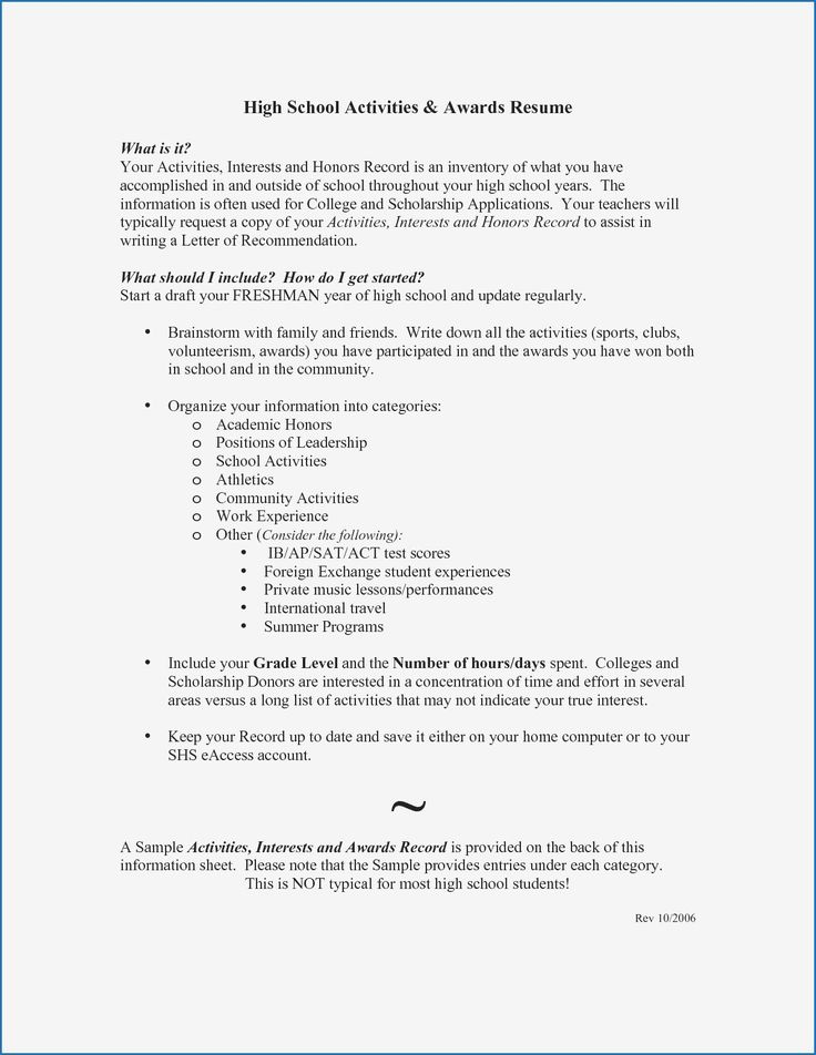 Should You Put Scholarships On Resume Lovely Resume for