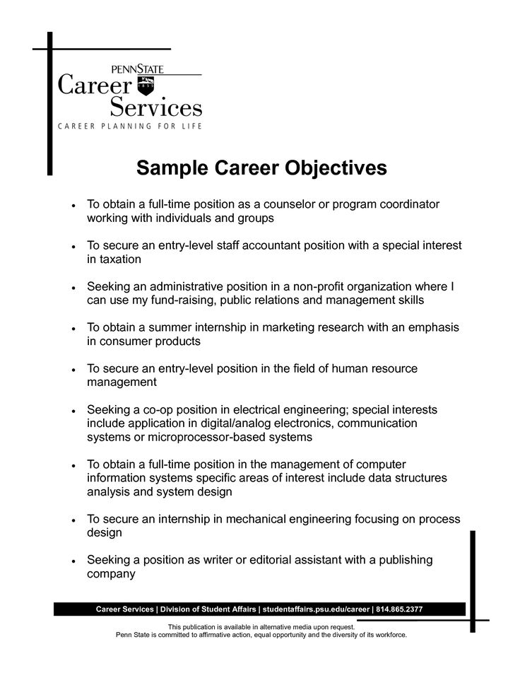 writing the objective for a resumes