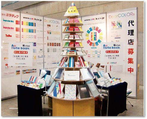 通天台(つ~てんだい) ダンボール 段ボール製 展示台 ディスプレイ 分解・組立可能