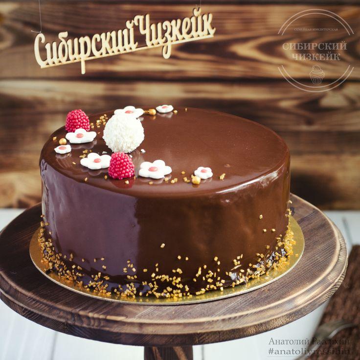 37 отметок «Нравится», 1 комментариев — Сибирский Чизкейк Новосибирск. (@sib_cheesecake) в Instagram: «Здравствуйте! Вот такой летний муссовый тортик у нас получился! 🍰 Внутри: малиновый и шоколадный…»