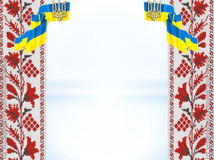 картинки рамки украина кляммеры используются
