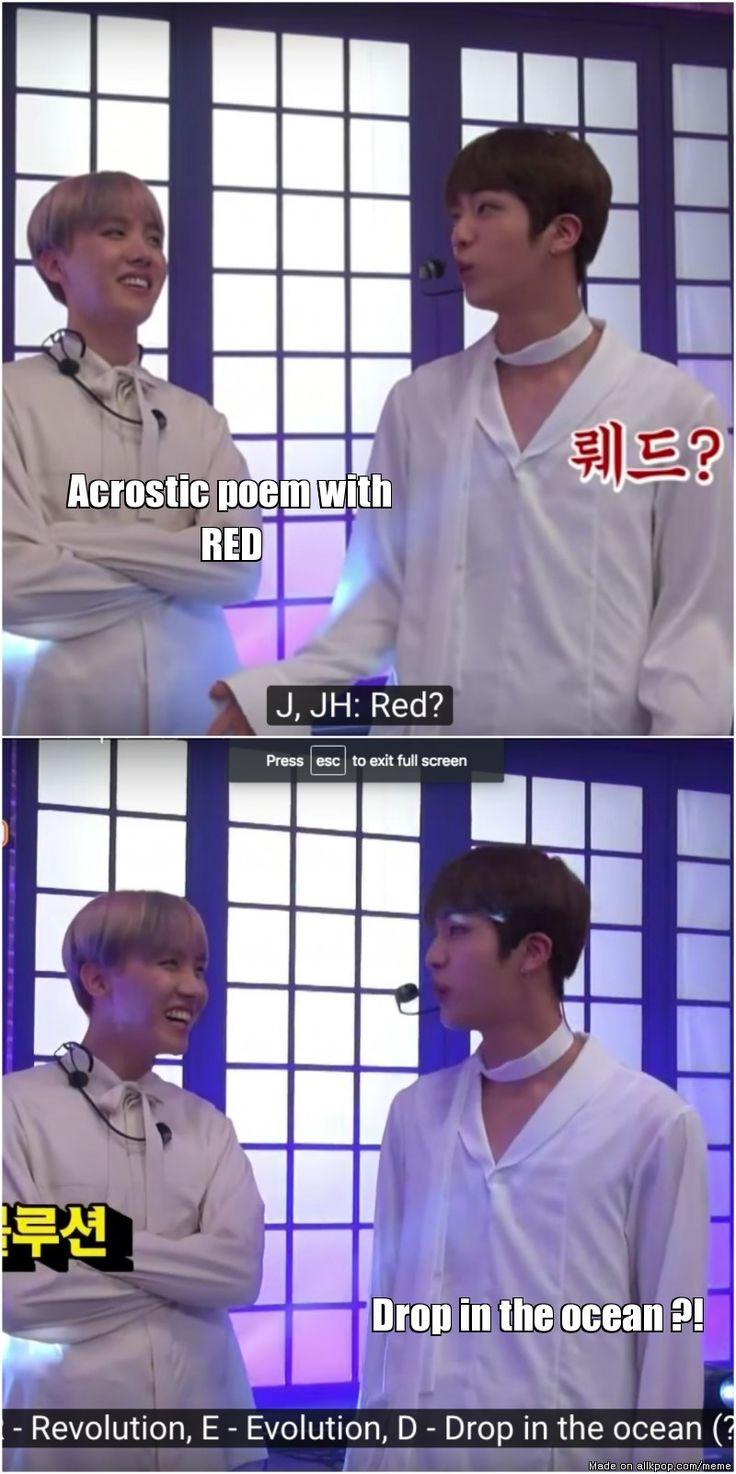 Jins acrostic poem