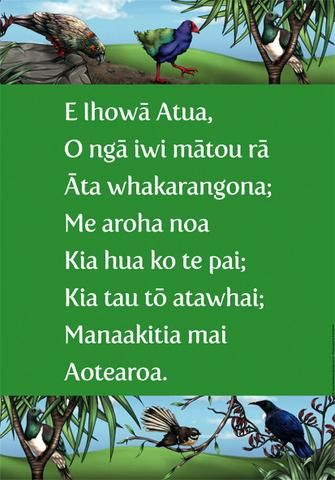 National Anthem Māori
