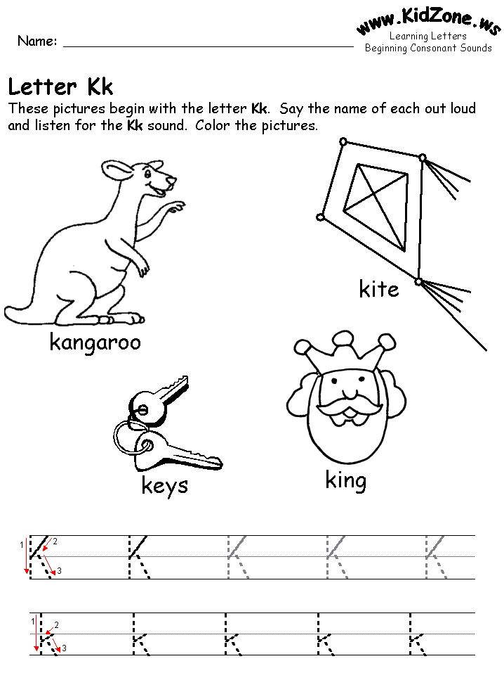 Learning Letters Worksheet Educating The Future