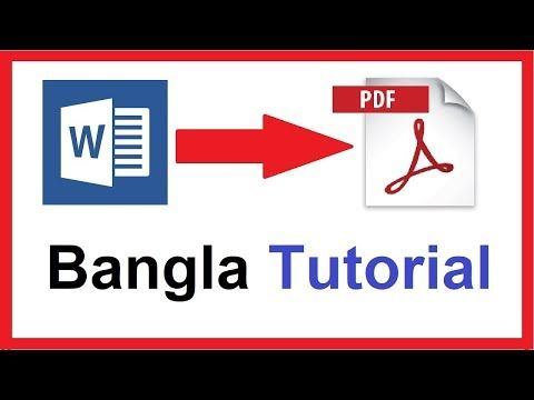 How To Convert Word File To PDF File In MS Word Bangla Tutorial
