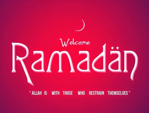 Download Ramdan Mubarak Profile (DP) Pictures for Facebook timeline - Get new Ramdan Mubarak Facecbook DPs (Profile Picture) free. Ramadan Greeting photos.