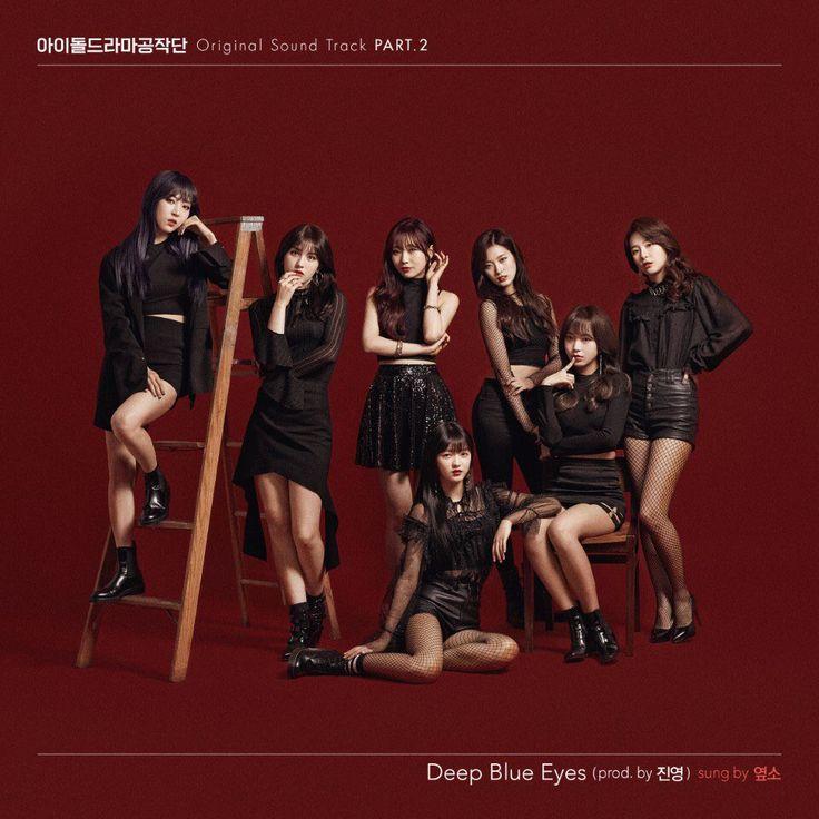 Girls Next Door (Project Girl Group : MAMAMOO MoonByul, RED VELVET SeulGi, SONAMOO D.ana, LOVELYZ SooJeong, OH MY GIRL YooA, Somi, SoHee)