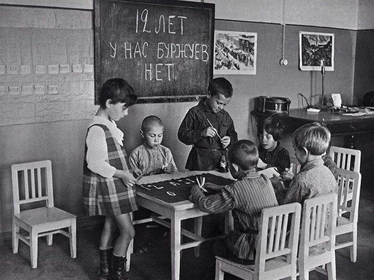 фотографии детей 60 года: 18 тыс изображений найдено в Яндекс.Картинках