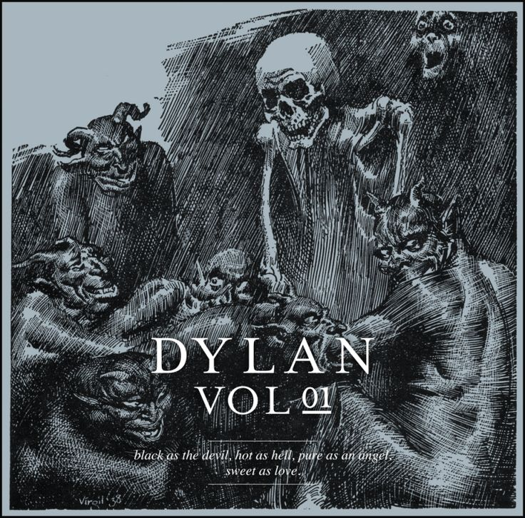 DYLAN'S FIRST MIX