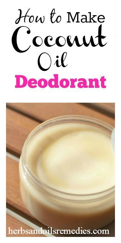 Most people don't even think about what is in deodorant but some people believe the aluminum content can be harmful.  Coconut Oil Deodorant is another easy