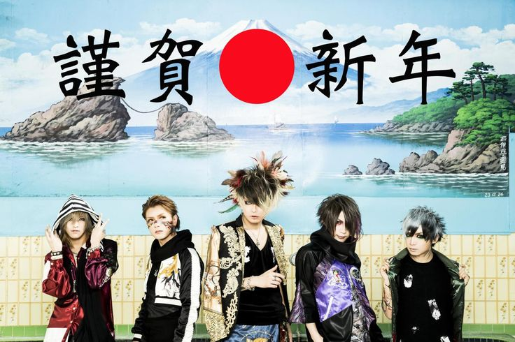 D=OUT's new look! (group)