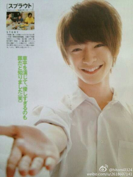 Chinen as shouhei
