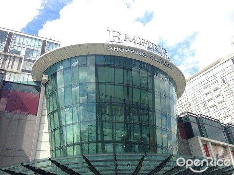 10 Must-Try Restaurants in Empire Mall, Subang