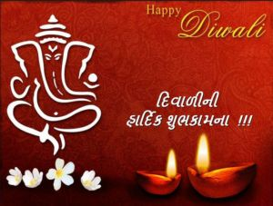 Happy-Diwali-Quotes-in-Marathi
