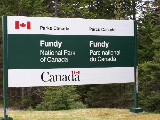 Entrance to the Fundy National Park, New Brunswick, Canada