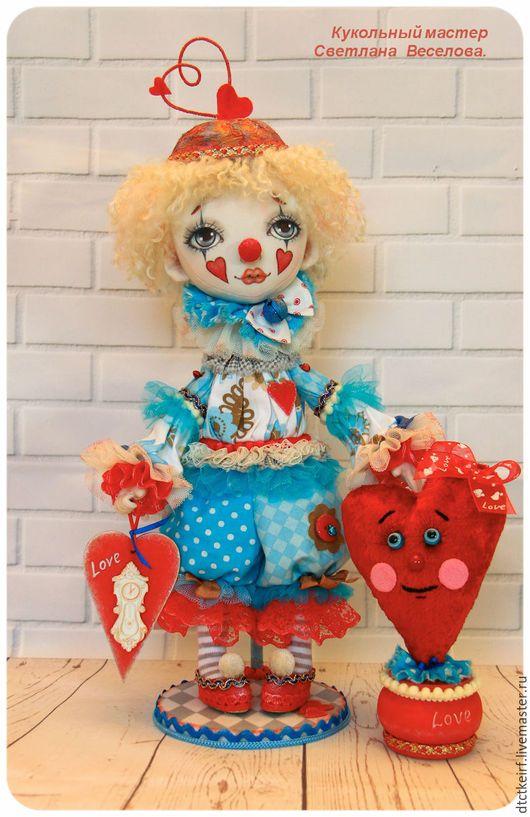 Коллекционные куклы ручной работы. Ярмарка Мастеров - ручная работа. Купить авторская кукла КЛОУН ВАЛЕНТИНЧИК. Handmade. Бирюзовый, клоуны