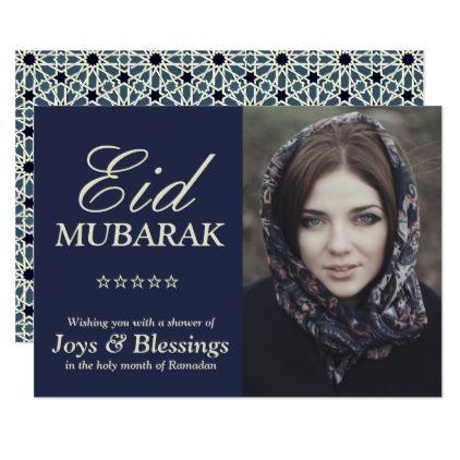 #personalize - #Elegant Typography Personalized Eid Mubarak Photo Card
