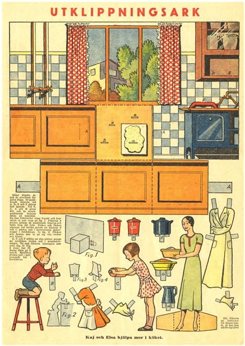 Cuisine d couper decoupage pliage jouets de papier d coupages papier et maison miniature - Maison papier a decouper ...