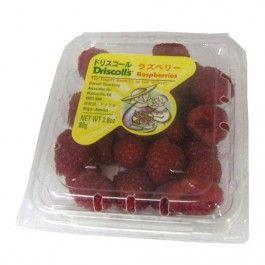 Framboesa Fresco Cumbuca com 125g - Fruta - Hortifruti - Varanda Delivery | Vinhos | Importados | Mercearia | Alta Gastronomia