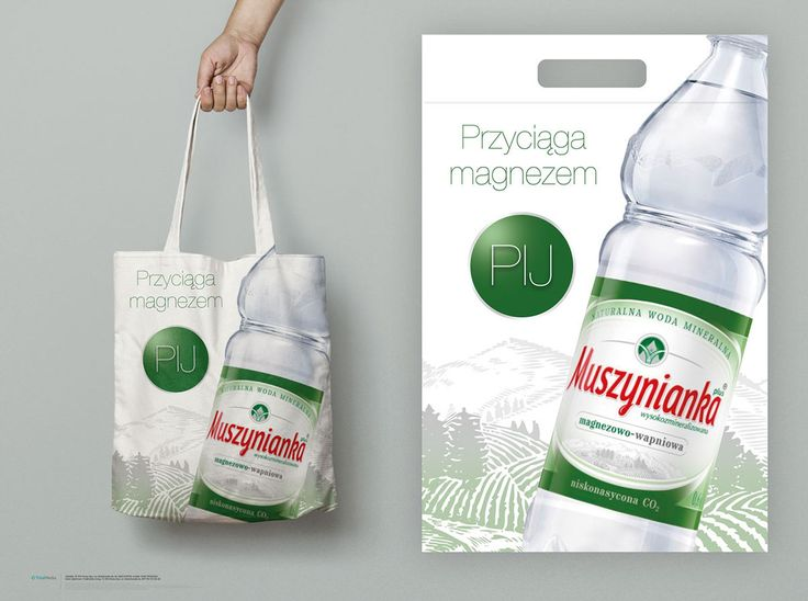 "Przejrzyj mój projekt w @Behance: ""BAG"" https://www.behance.net/gallery/44821023/BAG"