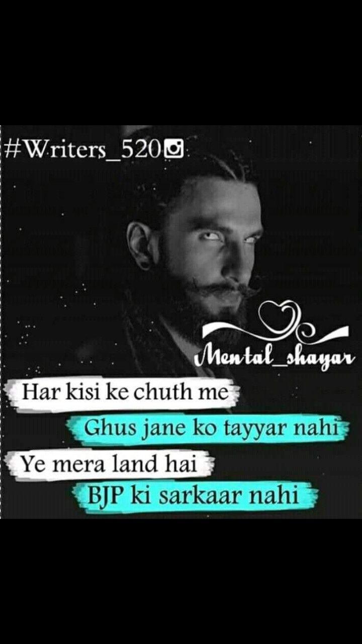 Pin By Ayush Bairagi On Writes Bad Attitude Quotes Funny